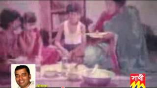 Duti Bhai R Ekti Bon, Akheri Rasta, Bangla Movie Song by Moynal Marif
