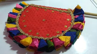 how to make hand fan from (waste aata bag and old clothes) ...