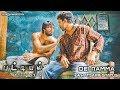 Dei Namma - Whatsapp Status | Pattiyal Tamil Movie | Yuvan Shankar Raja | 2