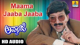 Maama Jaaba Jaaba - Appaji