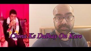 China ke Dulhay On Karo | Junaid Akram