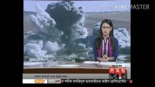 syria crisis report in bangla