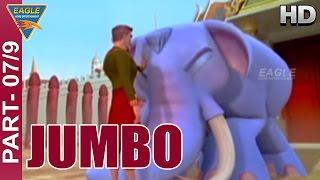 Jumbo Hindi Movie Part 07/09 || Akshay Kumar, Lara Dutta, Yuvraj Singh || Animation Movies