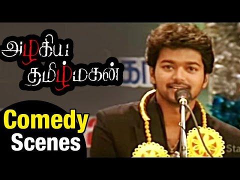 Xxx Mp4 Azhagiya Tamil Magan Tamil Vijay Recites Poems Shriya Saran Santhanam Comedy Scene 3gp Sex