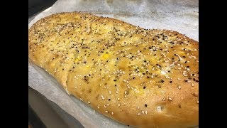 How To Make Turkish Pide Bread