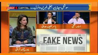 Pakistan is a Leading  Creator of Fake News Stories on Electronic and Social Media
