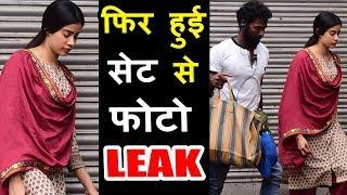 LEAKED - Jhanvi Kapoor Shoots In Kolkata For DHADAK Movie