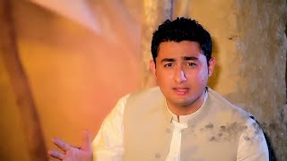 Shahsawar Official - Pashto New Nazam Song 2016