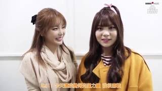 【BEAGLE BUDDY】Umji x 洪真英 - Music Bank Thumb Up 後台 中字