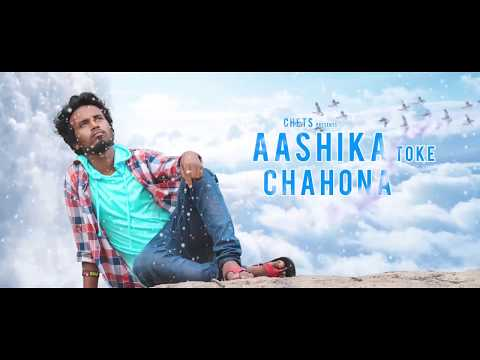 Xxx Mp4 Aasika Toke Chahona Nagpuri Video Song First Look Full Video Coming Soon 3gp Sex
