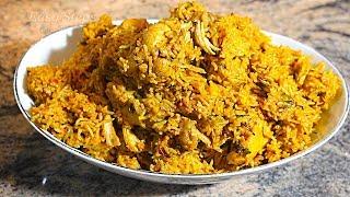 Perfect Chicken Biryani in Pressure Cooker | Simple Chicken Biryani Recipe