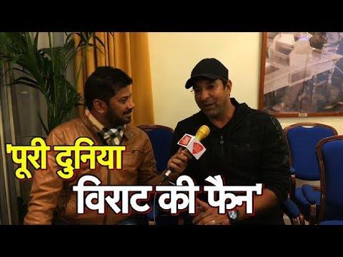 Xxx Mp4 Virat Is World S Best Cricketer Wasim Akram Sports Tak 3gp Sex