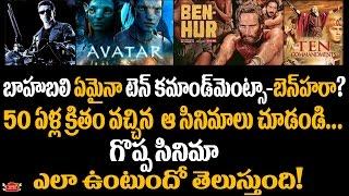 Is Baahubali 2 is a Epic Film? | Prabhas | Rana | Anushka | Tamanna | #Baahubali2