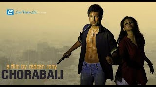 Chorabali ( চোরাবালি ) Bangla Full HD Movie | Joya Ahsan & Indraneil | Redoan Rony