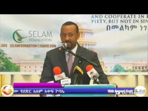Xxx Mp4 Dr Abiyi Ahmed Islamummaan Maali Akka Tahe USA DC Tti Yeroo Ibsan 3gp Sex