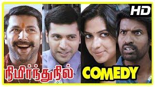 Soori Latest Comedy 2017   Nimirnthu Nil Tamil Movie Full Comedy   Part 1   Jayam Ravi   Amala Paul