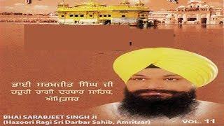 Bhai Sarabjit Singh hazoori ragi darbar sahib amritsar