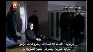 """بأمر الخائن سنجر بيك """"مراد علمدار"""" سُلم للإسرائيليين!!"""