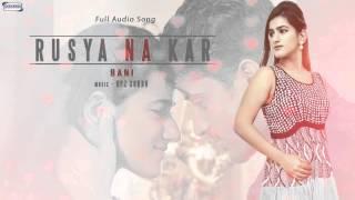 New Punjabi Songs 2016   Rusya Na Kar   Audio Song   Baani   Latest Punjabi Songs 2016