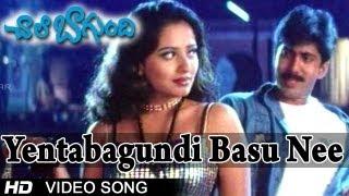 Chala Bagundi Movie | Yentabagundi Basu Nee Figuru Video Song | Srikanth, Naveen