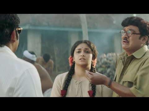 Xxx Mp4 Mahanati Movie Deleted Scene 2 Rajendra Prasad Keerthy Suresh Nag Ashwin 3gp Sex