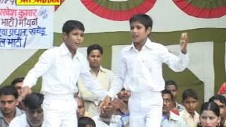 Chhodke Ham Thari Nagri Ko Chal Diye Dono Bhaiya----(NEERAJ BHATI)