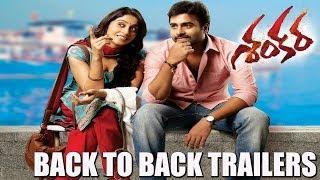 Shankara Back to Back Trailers - Nara Rohit, Regina Cassandra