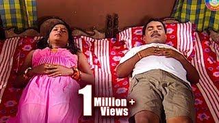 ବାହା ହେଇ ଜୀବନ ନଷ୍ଟ ହେଲା.. Baha Hei Jibana Nasta Hela.. NEW FILM COMEDY || Sarthak Music