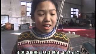 [다큐클래식] 아시아 리포트 115회-2천년의 기예, 중국 서커스 1부 / Asia report #115-Chinese circus show 1
