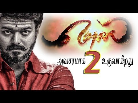 Xxx Mp4 Mersal 2 Getting Ready Atlee Vijay 3rd Movie Again Mass Combo 3gp Sex