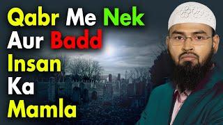 Maut Ke Waqt Aur Qabar Me Nek Aur Bad Insaan Ke Saath Kya Hoga By Adv. Faiz Syed