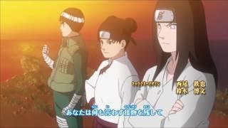 Naruto Shippuden Opening 5 v1
