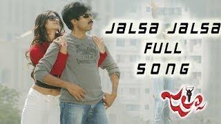 Jalsa Jalsa Full Song     Jalsa Movie    Pawan Kalyan, Iliyana, Parvathi Melton
