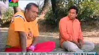 Bangla Natok Harkipta Part 95 www.Addamoza.com