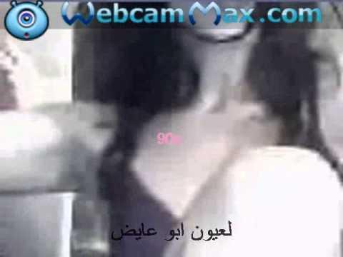 فضيحه مزنه 90 شات الغلا الصوتي