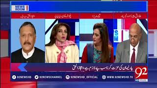 Opposition Parties Alliance Against PML-N (Palwasha Khan)- 18 January 2018