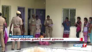 Private college student hangs herself in hostel room at Kanchipuram | News7 Tamil