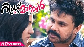 Ring Master Movie Climax HD | Dileep wins the case and Diana's ownership | End Credits