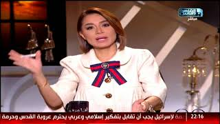 هنا القاهرة | وسائل التواصل الاجتماعي ما لها وماعليها .. حقيقة أزمة بائع الفول