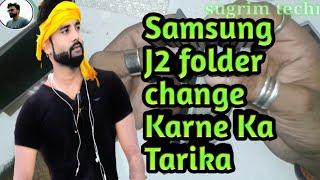 Samsung J2 folder change Karne Ka Tarika