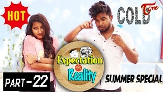 Expectation Vs Reality | Episode #22 Summer Special | Telugu Comedy Web Series  by Ravi Ganjam
