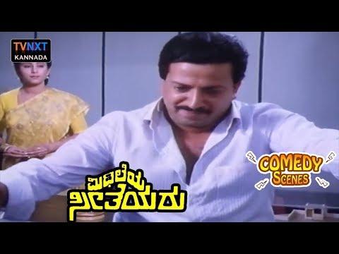 Xxx Mp4 Mithileya Seetheyaru ಮಿಥಿಲೆಯ ಸೀತೆಯರು Movie Comedy Video Part 7 Geetha Kalpana Iyer TVNXT 3gp Sex