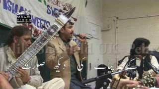Raja Qamar Islam, Pothwari, Pothohari Sher, Pothwari Sher, UK Burnley