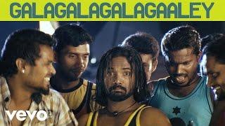 Vandae Maatharam - Galagalagalagaaley Video | Mammootty, Arjun