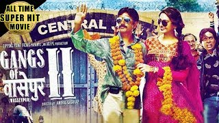 Latest Hindi Movies 2016 || Gangs of Wasseypur 2 Hindi Full Movie || Bollywood Full Movies