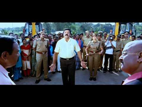 Xxx Mp4 Malayalam Movie Collector Malayalam Movie Suresh Gopi Meets Rajeev 3gp Sex