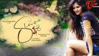 Love Raakshasi | Telugu Short Film 2016 | Directed by Balu Vallu | #TeluguShortfilms