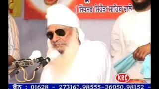 Bhagta Ne Rab Vas Kita - Aushdhi Smagam