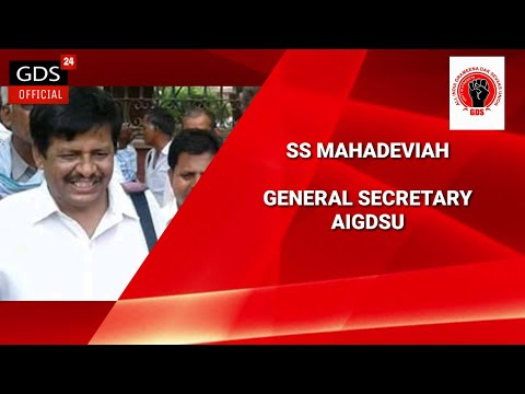 Xxx Mp4 हड़ताल से पहले SS MAHADEVIAH का आखरी सन्देश और निवेदन GDS के नाम LIVE GDS OFFICIAL 3gp Sex