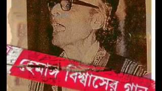 Shankhochil.wmv